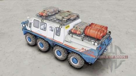 Gaz-59037 floating for Spin Tires