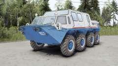 Gaz-59037 floating v1.1 for Spin Tires
