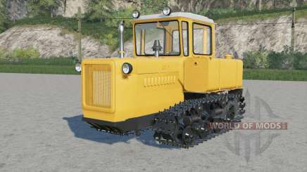 DT-75M with otvaloꙧ for Farming Simulator 2017