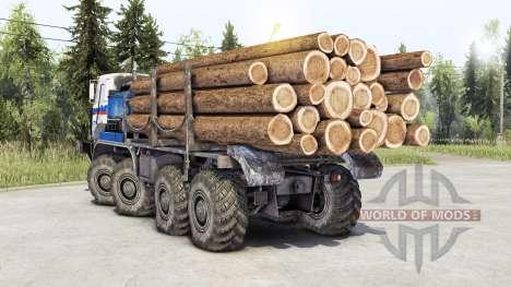 MHKT-74132 for Spin Tires