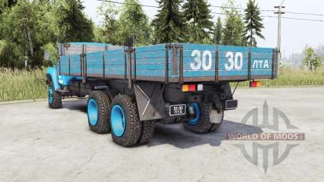 SIL 133GYAS for Spin Tires