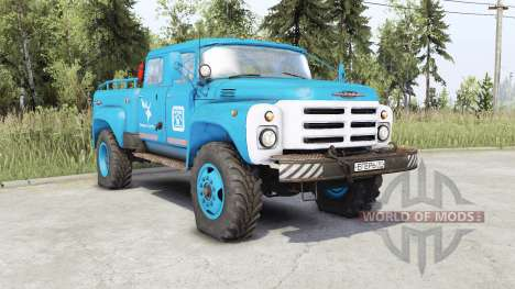 SIL-133 pickup truck for Spin Tires