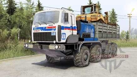 MKT-7413Ձ for Spin Tires