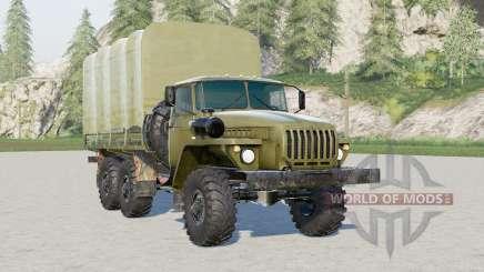 Ural 43202 for Farming Simulator 2017