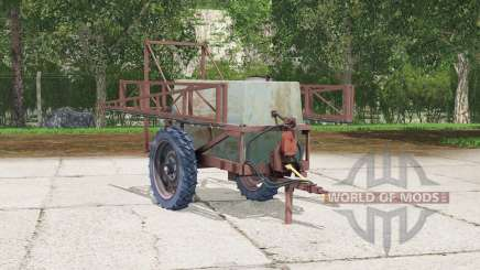 OP 2000〡change the height of the barbell for Farming Simulator 2015