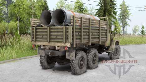 Dongfeng EQ2081 for Spin Tires