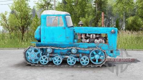 DT 75M Kazakhstan for Spin Tires