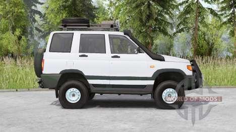 UAS 3160 v1.2 for Spin Tires
