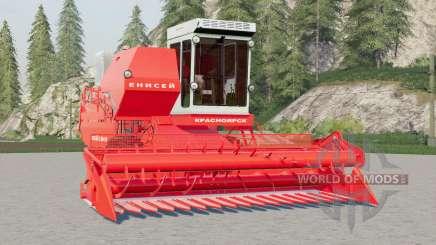 Yenisei 1200-1M〡wheels wheels for Farming Simulator 2017