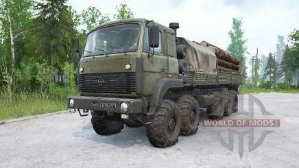 Ural 692341 for MudRunner