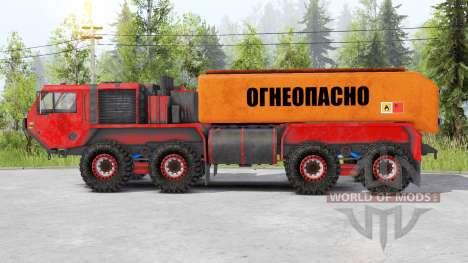 Oshkosh HEMTT〡Huntsman for Spin Tires