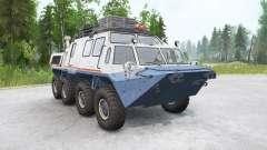Gaz 59037 v1.1 for MudRunner