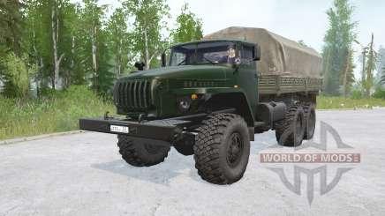 Ural 4320〡s engine OF the JAMS 236NE2 for MudRunner