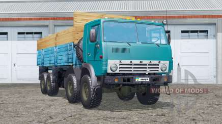 Kamaz 6350〡s cab is reclined for Farming Simulator 2015