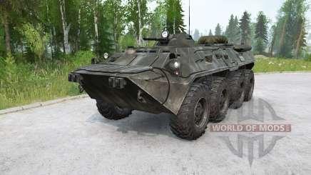 BTR-80〡 swimming for MudRunner