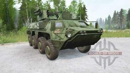 BTR-4E Bucephalus〡fal for MudRunner