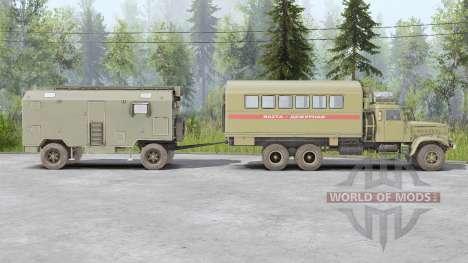KrAZ-257 for Spin Tires