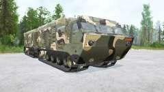 DT-8P Vityaz for MudRunner