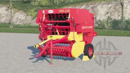 PRL-150 for Farming Simulator 2017