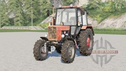 MTZ-80.1 Belarus 41projority for Farming Simulator 2017
