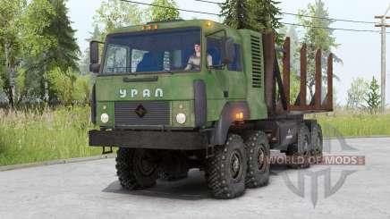 Ural-5323 for Spin Tires
